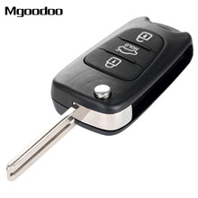 Mgoodoo Replacement Key Shell 3 Buttons Flip Folding Remote Case Fob Cover Blank Blade For KIA Rondo Sportage Soul Rio