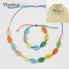 Women Girls Summer Beach Shell Choker Necklace Bracelet Set Bohemian Colorful String Rope Handmade Beaded Bracelet Jewelry girls beaded bracelet 1 pc