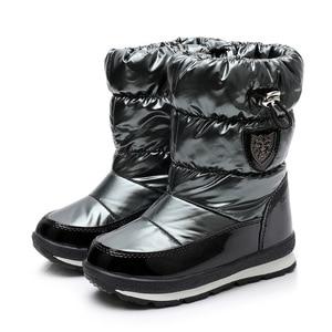 Image 3 - ULKNNฤดูหนาวรองเท้าสำหรับชายหญิงเด็กรองเท้า2018ใหม่กันน้ำBotasหนาSnow Gold Darkสีเขียว26 27 28 29 30ขนาด