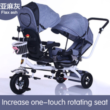 все цены на Baby Twin Tricycle Stroller 3 Wheels Double Stroller for Kids Twins Guardrail Seat Baby Toddler Bicycle Car Tricycle Child Pram онлайн