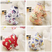 Printed Pet Clothes Small Dog Jumpsuit