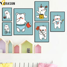 Cartoon Witte Beer Boek Bloem Animal Wall Art Canvas Schilderij Nordic Posters En Prints Nursey Muur Pictures Kinderkamer Decor(China)