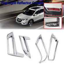 4pcs Light Reflector Cover 2pair Chrome ABS Plastic For 2017-2018 Nissan Rogue Durable Useful(China)
