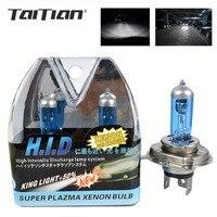 2Pcs Set H7 55W 12V 6000K White Xenon Gas Halogen Fog Light 12 V H1 Bulb