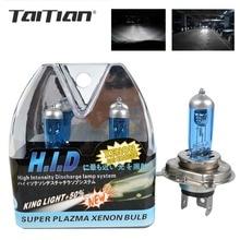 Taitian 2Pcs H7 halogen Lamp 55W 12V 6000K White Car Xenon Gas halogen bulb h11 fog light 12V H1 bulb H3 H4 H8 9005/HB3 9006/HB4