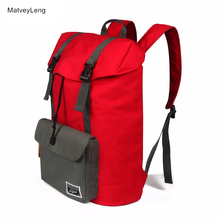 Fashion Senior Oxford Travel Backpack High Capacity Mountaineering Picnic Multifunctional Men/Ladies