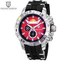 Продвижение Relogio Masculino Часы Мужчины Luxury Brand Pagani Дизайн Кварц Спорт Наручные Часы Погружения 30 м Водонепроницаемый Военные Часы