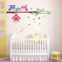 Cartoon Tree Owl Animal Wall Stickers DIY Removable Art Decals Kids Bedroom Kindergarten Nursery Decoration Stickers