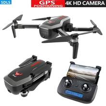 RC Drone With Camera 4K/1080P HD 5G Wifi FPV Quadrocopter Brushless Motor Optical Flow And GPS Positioning Follow me Mode Dron