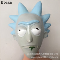2018 Anime Rick and Morty Mask Cosplay Helmet Cute Full Face Head Latex Hood Mask Masquerade Halloween For Women/Men Party Props