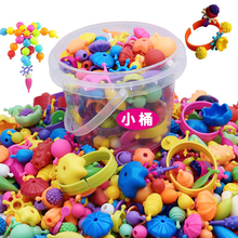 160pcs/lot Creative Cordless Beading Toys Kids Pop Beads Toy Baby Educational DIY Necklace Ring Bracelet 3D Puzzle Birthday Toys