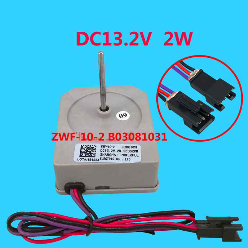 цена на 1pcs double door refrigerator fan motor ZWF-10-2 B03081031 DC13 2V 2W refrigerator parts