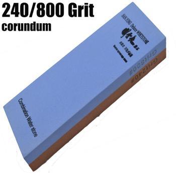 240/800グリットコランダム7 × 2 × 1インチキッチンナイフ研削コンビ砥石水石sanying