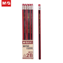 Magic Sketch Pencil Wooden Lead Pencils 2B 6Pcs Pencil With Eraser Children Drawing Pencil Gift School Writing Supplies AWP30804 цена и фото