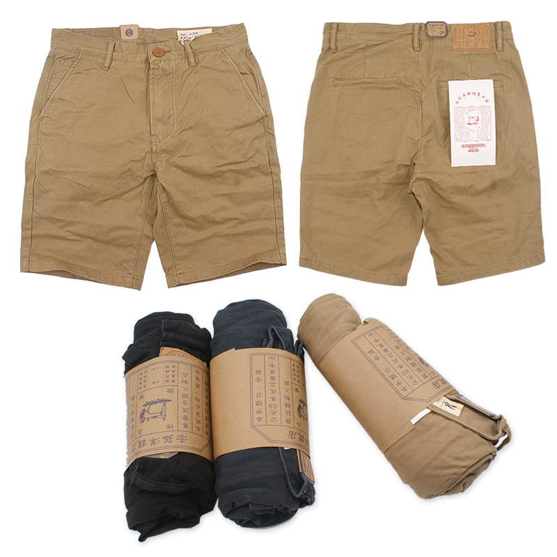Waste Not Mens Casual Short Trouser