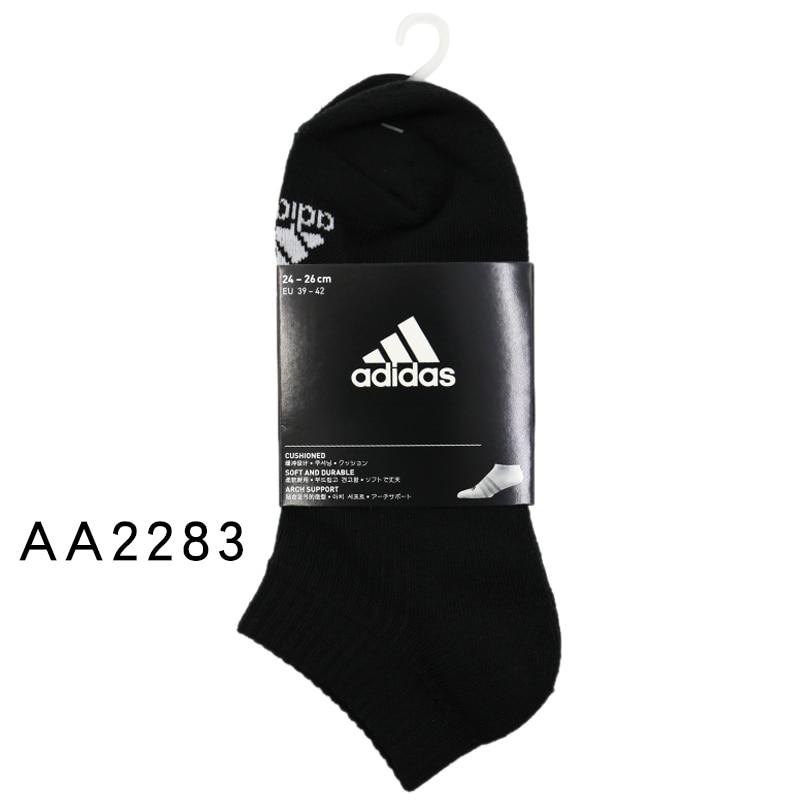 adidas-original-sport-calzini-e-calzettoni-traspirante-uomo-e-donna-pantofole-di-cotone-sport-maglia-ciclismo-calzini-e-calzettoni-unisex-corsa-e-jogging-di-calcio