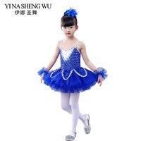 New Children's Ballet Tutu Skirt Child Sequin Strap Dance Practice Clothes Tutu Skirt Children Dance Performance/Practice Skirt