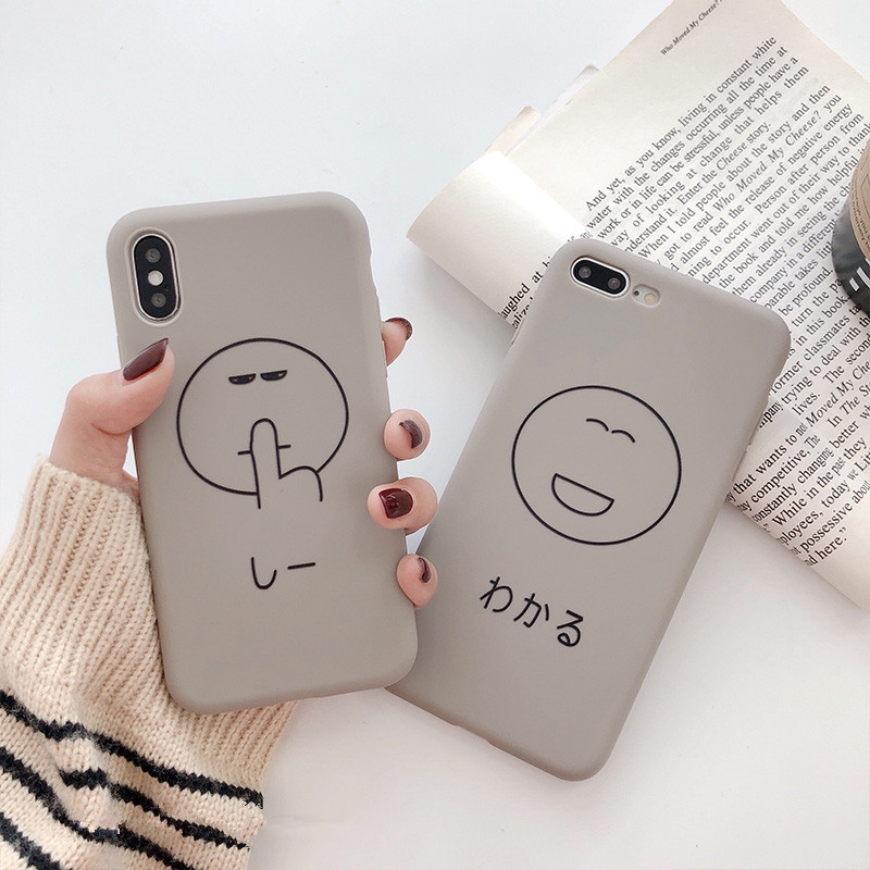 Cute Japan smiley face simplicity Phone Cases For iphone X XS Max XR <font><b>6</b></font> 6s 7 8 Plus Case <font><b>bts</b></font> Kawaii TPU Cover Capa Coque Fundas image