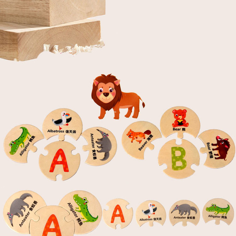 New Wooden early education cognitive animal alphabet jigsaw puzzle set children 39 s educational toys children 39 s best gift in Puzzles from Toys amp Hobbies
