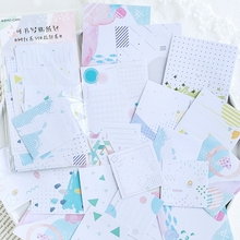 45pcs/pack Mohamm Basic Grid Stationery Bullet Journal Diary Paper Calendar Cute Stickers Scrapbooking Flakes School Supplies(China)