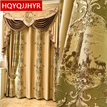 Royal top luxury 3D jacquard blackout curtains for living room windows with high quality elegant Voile curtain for bedroom