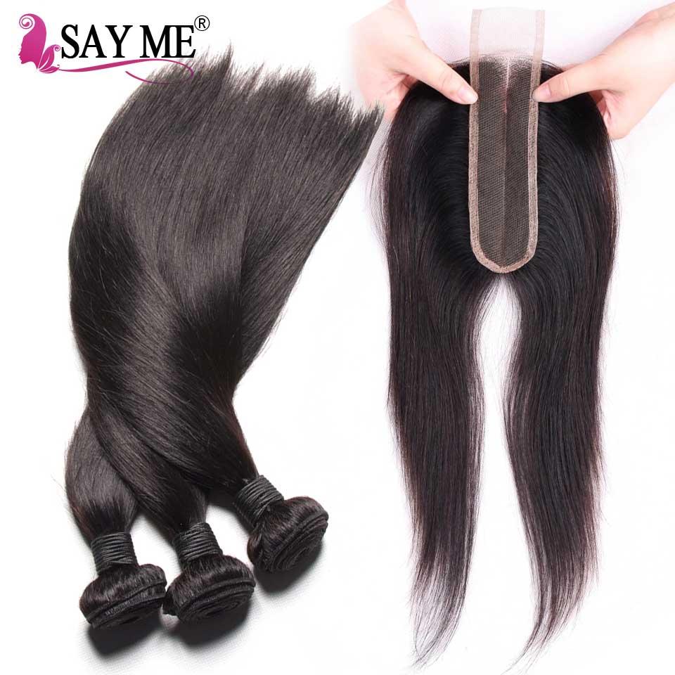 Peruvian Hair Bundles With Closure Straight Hair Bundles With Kim K 2 6 Lace Closure Natura