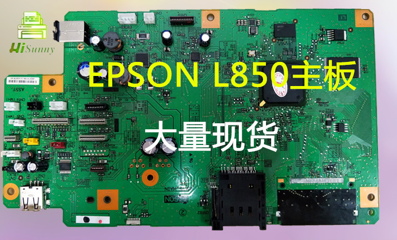 3 months guarantee Refurbish for Epson L810 L 810 mainboard logic main mother formatter board3 months guarantee Refurbish for Epson L810 L 810 mainboard logic main mother formatter board