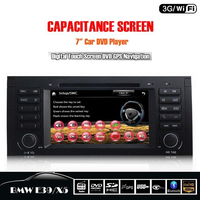 Hochleistungs A10 DSP 7 HD Auto DVD Player Stereo HeadUnit Fur BMW 5 Serie