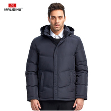 MALIDINU 2017 Men Fashion Duck Down Jacket Winter Casual Down Coat 70%White Duck Down Parka Men European Size Free Shipping