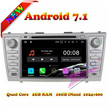 Wanusual 2G 16GB Android 7 1 Car Media Center DVD Player For Toyota Camry 2007 2008