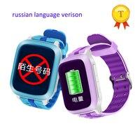best selling kids Children student baby GPS WiFi Locator Tracker SOS Call gps smart watch phone watch SIM Card Kids smartwatch