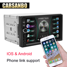 hot deal buy carsanbo universal 2 din car multimedia player autoradio 2din stereo 7