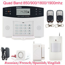 Russian French Spanish Voice Prompt GSM SIM Home Burglar Security Alarm System Remote Control Kit Infrared