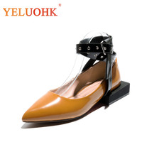 Rivet Flat Shoes Women 2018 Spring Shoes Female Patent Leather Women Flats High Quality