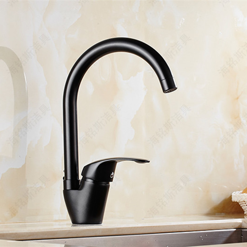 awesome Kitchen Sink Mixer Taps B&q #5: Free shipping black color kitchen mixer tap with s.