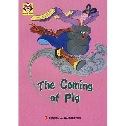 Monkey Series The Coming Of Pig Language English Keep On Lifelong Learn As Long As You Live Knowledge Is Priceless 488