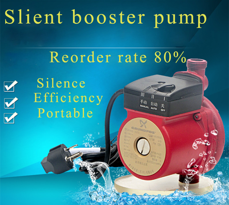 ФОТО shower booster pump washing machine small water booster pump for bathroom