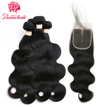Body Wave Malaysian Human Hair 4 Bundles with 4×4 Free Part Closure 100% Unprocessed Human Hair Weave