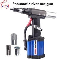1pc Automatic Pneumatic Riveting Nut Gun M2308 Hand Held Pneumatic Riveting Nut Gun M3 M8 Pull
