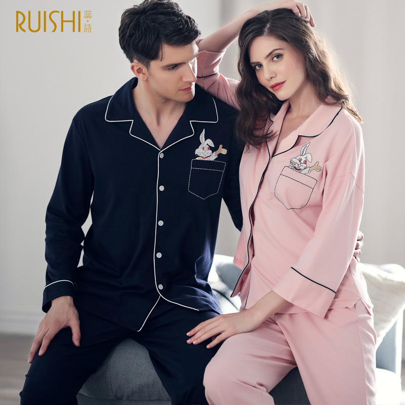 2a9ccb887b J Q new arrival couple matching home wear cotton pajamas men and women  matching embroidered rabbit fashion trendy couple pajamas
