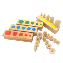 Montessori Kids Toy Baby Wooden Cylinder Block Set Materials Learning Educational Toys for Birthday Gift ME2164H