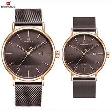 NAVIFORCE Watches Luxury Brand Watches Set Quartz Simple Men Women Watch Waterproof Men's Ladies Couple Clock Relogio Masculino naviforce original box without watches