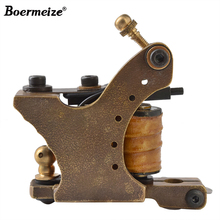 Free shipping by china post professional 8 wraps liner handmade Cast brass frame Tattoo Machine Gun