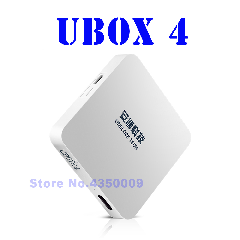 Ubox4