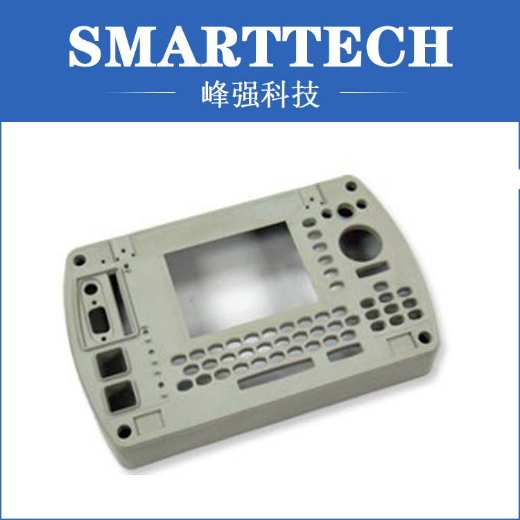 Professional Electronic Products, Plastic Shell Mold Factory electrical products shell plastic injection mold makers china