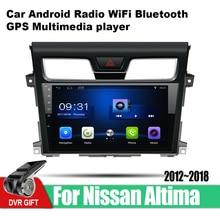 ZaiXi car gps multimedia player For Nissan Altima 2012~2018 Android navigation raido video audio stereo wifi