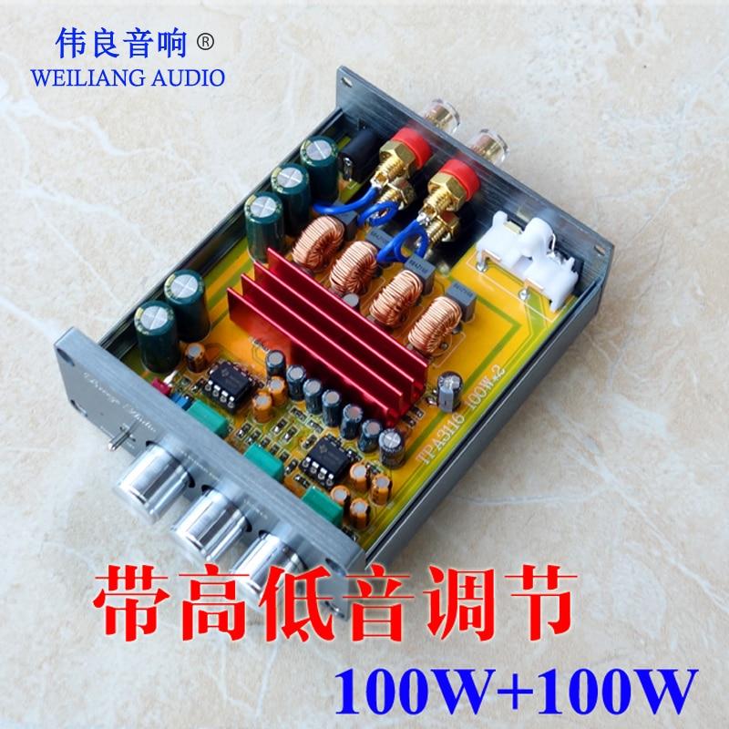HiFi TPA3116 100W 100W 2 0 Stereo Digital Power Amplifier W Treble bass adjust