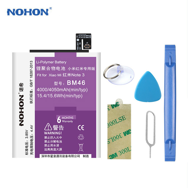 2017 NEW Original NOHON Battery BM46 For Xiaomi Redmi Note 3 Note3 Pro 4000mAh Lithium Rechargeable Bateria Retail Package