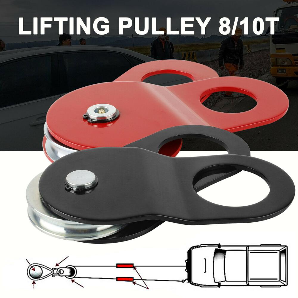 Lifting Pulley Blocks Premium 8/10 Ton Snatch Block Pulley Block Greasable Fitting Outdoor Car Heavy Duty Rope Pulley