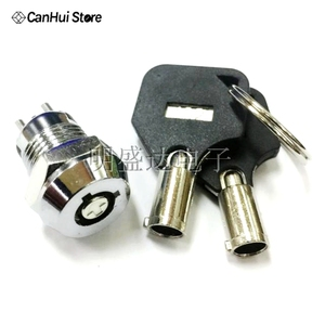 "Image 1 - 1 יחידות 12 מ""מ נירוסטה טלפון לנעול מנעול אלקטרוני נעילת כוח מתג מפתח משיכה החוצה סוג צד כפול S1201 0.5A250V AC 2 מפתחות"